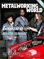 Metalworking World 3/2014