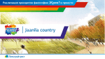 Jaanila country