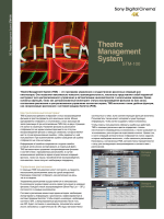 Theatre Management System