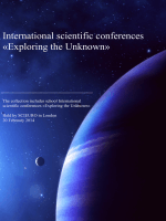International scientific conferences «Exploring the Unknown»
