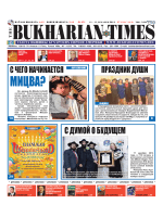 7 - The Bukharian Times