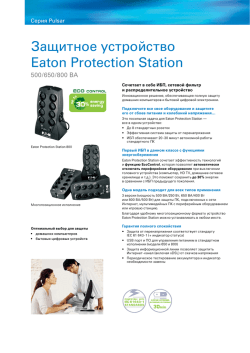 PDF Eaton Protection Station