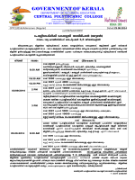 Diploma Admission 2014 - Counselling schedule Latest