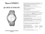 инструкцию к Citizen NH7390-50ME