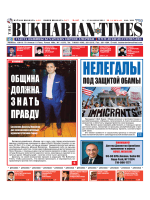 bt-667_The Bukharian Times
