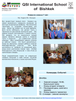 QSI International School of Bishkek