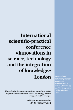 International scientific-practical conference «Innovations in science