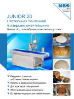 JUNIOR 20 - NBS