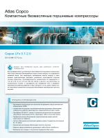 Atlas Copco - compressor