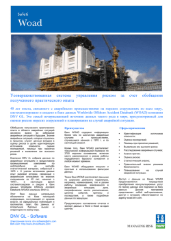 World Offshore Accident Database