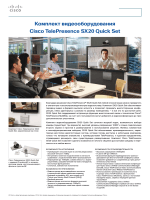 Обзор продукта: Cisco TelePresence Quick Set SX20