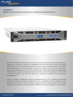 TruView™ - Cisco Connect