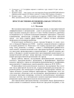 248-251 pages from Том1_67
