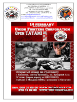 open mma grappling 2015