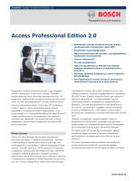 Access Professional Edition 2.0