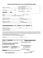 Winfield sports association player register form
