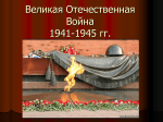 https://edu.tatar.ru/upload/images/files/70 лет победы(2)