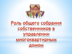 https://main-old.admtyumen.ru/files/upload/OIV/U_gji/Документы/