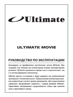 ULTIMATE MOVIE