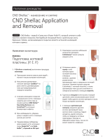 CND Shellac Application and Removal