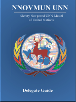 Ð Ñ Ñ Ð½Ð°Ð» - Nizhny Novgorod UNN Model of United Nations