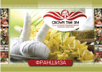 ФРРРШРРР - Ñ Ð°Ð»Ð¾Ð½ CROWN THAI SPA