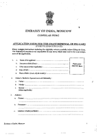 Application form for the grant/renewal of pio card