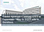 Siemens Corporate Design PowerPoint