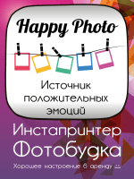 Happy Photo