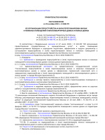 download129.html | Форум