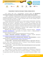 Shared Documents/Аспирантура, докторантура/pismo_