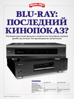 blu-ray - OPPO Digital Россия
